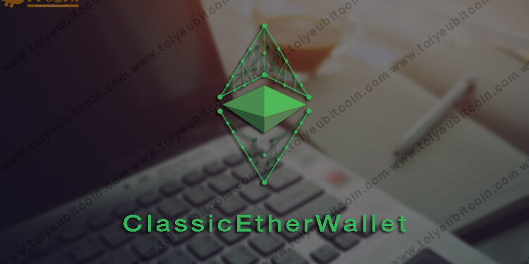 wallet ether classic
